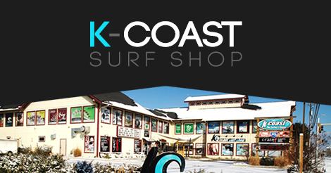 Ocean City, Maryland Surf Cam - K-Coast Surf Shop